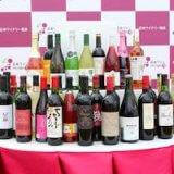 日本ワインMATSURI祭 in 日比谷公園が4月13〜15日開催。多くの銘柄を少量ずつ飲める、56の日本ワイナリーが集まるワインイベント。