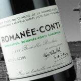 ロマネ・コンティが10万円で買える権利をプレゼント中。ワインショップソムリエで。誰でも応募可能。