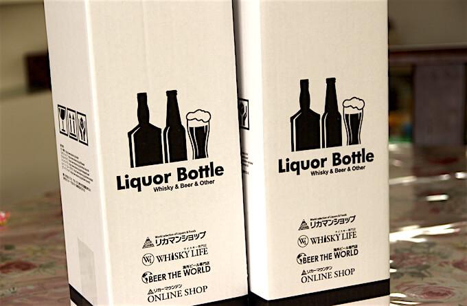 ワインボックス2箱