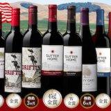カリフォルニアワインセット
