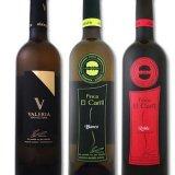 イニエスタのワイナリー「ボデガ・イニエスタ」の上級ワイン3本セットが4082円送料無料。