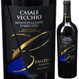 トスカニーで「ファルネーゼ&ポッジョ レ ヴォルピ」がポイントアップセール。カサーレ・ヴェッキオが安い